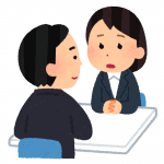 10/20(金) イベント「「差別禁止法令」を上手く適用するには?」のお知らせ