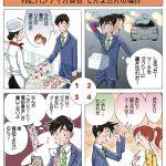 寄付のお願い 〜電話リレーサービス普及活動〜