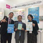 【ご報告】コールセンター/CRM デモ&コンファレンス 2018 in 東京レポート