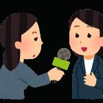 TV (NHK おはよう日本) 放映予定のお知らせ (2019/1/18)