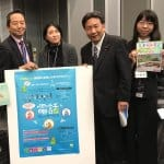 【イベントレポート】立憲民主党 つながるフェスティバル 2019